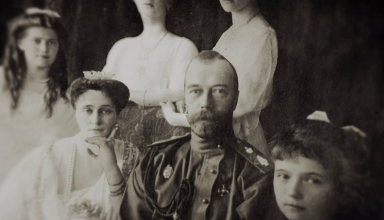 NICOLAS II RUSSIE FRANCK ABED